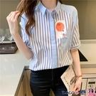 拼接襯衫 夏季條紋拼接寬鬆短袖襯衫女2021年新款設計感小清新休閒洋氣襯衣 coco
