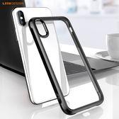 【TT】LEEU DESIGN 轉聲盾亞克力 iphone xs max手機殼蘋果xs透明保護套Xr防摔硬殼 轉聲孔