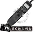 【EC數位】D3 D2 D1 F90 F6 F5 D700 D800 D300 D200 D100 Kodak DSC-14N 定時電子快門線 MC-30 MC-36