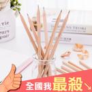 鉛筆 三角鉛筆 六角鉛筆 木頭鉛筆 可削式 文具用品 繪畫 素描 HB原木鉛筆【Z117】米菈生活館