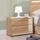 【森可家居】葛瑞絲床頭櫃 10ZX041-2 木紋質感 北歐風 MIT台灣製造