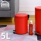垃圾桶 收納桶 置物桶【GAW025】質...