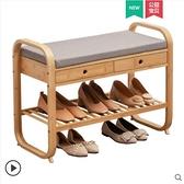 竹庭北歐換鞋凳家用門口創意鞋櫃穿鞋凳長條凳多功能儲物凳子可坐主圖款