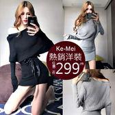 克妹Ke-Mei【AT54945】KOREA韓妞小心機腰帶修身蝙蝠袖包臀洋裝