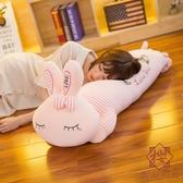 長條枕垂耳兔公仔沙發抱枕【櫻田川島】