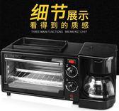 麵包機220V電烤面包機多功能吐司機神器三合一早餐機家用全自動多士爐咖啡機  汪喵百貨