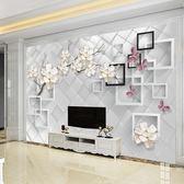 3D立體壁紙自黏臥室溫馨電視背景墻紙3d立體墻貼5d壁畫客廳簡約現代裝飾【艾琦家居】