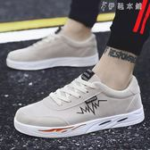 透氣滑板鞋男士休閒鞋韓版 伊鞋本鋪