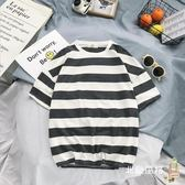 夏季男士短袖T恤圓領情侶海魂小衫條紋寬鬆五分袖半袖體恤衣服潮全館滿千88折