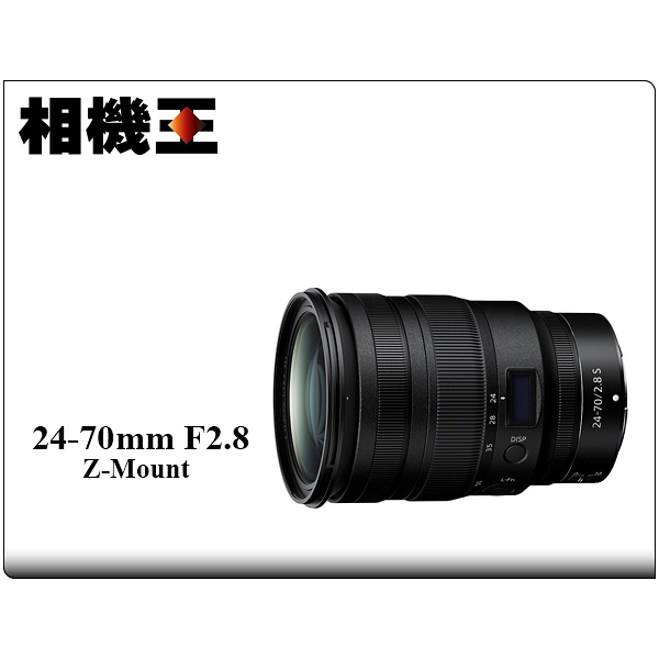 Nikon Z 24-70mm F2.8 S 公司貨