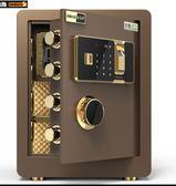 保險櫃 指紋密碼保險櫃家用辦公入墻隱形保險箱小型防盜報警保管箱 新品