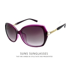 淑女大框墨鏡 紫框精緻淑女鑲鑽太陽眼鏡 大框顯小臉墨鏡 UV400 標準局檢驗合格