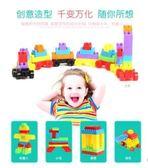 兒童塑料寶寶積木1-2周歲7-8-10益智拼裝拼插男女孩3-6歲智力玩具 法布蕾輕時尚igo
