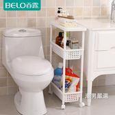 浴室置物架浴室置物架廚房推車帶滑輪收納架夾縫縫隙塑料多層儲物架四層xw