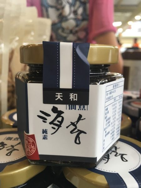 佃煮海苔醬140g