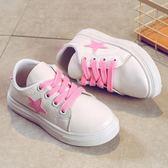 男童單網面運動鞋兒童小白鞋秋季韓版板鞋女童休閒鞋清倉鞋子
