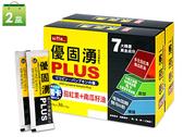 【利得】優固湧活力加強配方2盒組