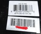 促銷 黑色盒裝 Azumi AZ-S1RE 長笛 銀吹口板 開孔E鍵 Altus 副牌