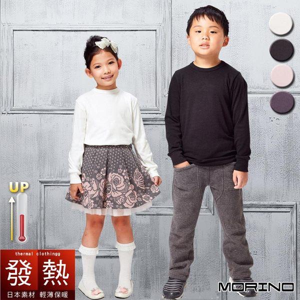 【MORINO摩力諾】兒童發熱衣 長袖T恤 高領衫(一件)
