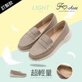 包鞋.二代輕量豆豆鞋-灰-FM時尚美鞋-訂製款.Salient