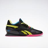 Reebok Legacy Lifter Ii [FU9462] 男鞋 運動 舉重 重訓 健身 訓練 穩定 支撐 黑 黃