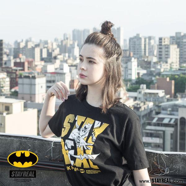 STAYREAL x BATMAN 開戰時刻
