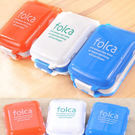 日式 八格便攜式藍色藥盒 折疊收納盒...