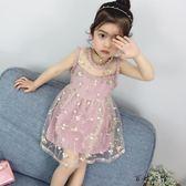 洋裝背心公主裙韓版網紗連身裙  百姓公館