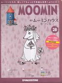 MOOMIN嚕嚕米的家 0409/2019 第28期
