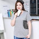 現貨48H發貨 T恤【2142】Feel...