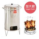烤甕爐 露營 桶仔雞【G0008】不鏽鋼桶子雞(桶仔雞)爐*可烤2隻* MIT台灣製 收納專科