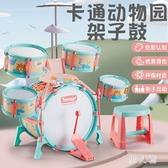 燈光教學大號架子鼓 兒童 初學者女孩玩具3-6-10歲打鼓樂器爵士鼓 PA15383『男人範』