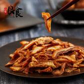松香豬彈耳朵(300g/包) 日安良食