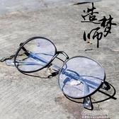 復古文藝網紅眼鏡框女潮金屬平光鏡配防輻射鏡架小宅妮