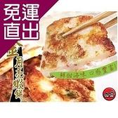 老爸ㄟ廚房. 黃金月亮蝦餅 2片/包 (共三包)【免運直出】