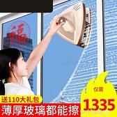 擦玻璃神器家用雙面高樓雙層中空強磁搽厚窗戶器清潔工具清洗刮刷