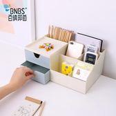多功能筆筒創意時尚學生小清新少女心桌面擺件文具化妝刷收納盒