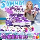 溜冰鞋兒童全套裝男女旱冰輪滑鞋直排輪可調3-4-5-6-8-10歲初學者 創意新品