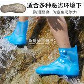 雨鞋套  雨鞋女韓國防水雨天成人鞋套男兒童下雨天雨鞋套防滑加厚耐磨雨靴 『歐韓流行館』