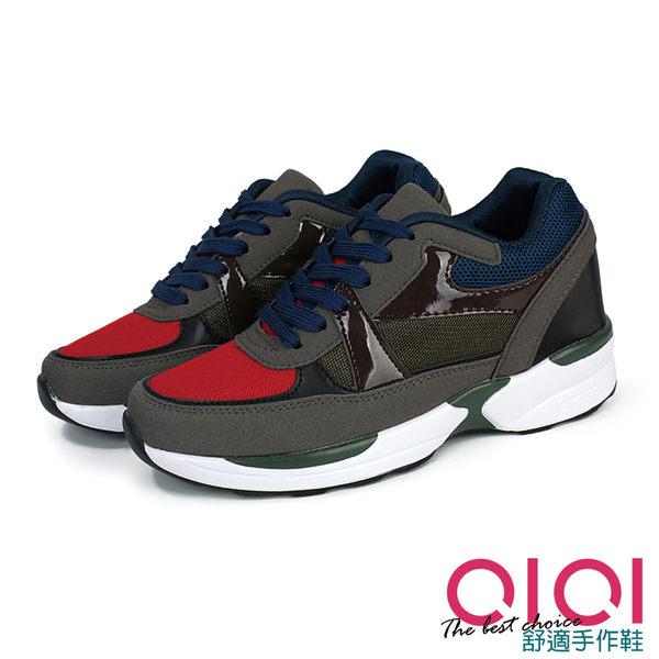 休閒鞋 韓星最愛內增高休閒鞋(紅)*0101shoes 【18-308r】【現+預】