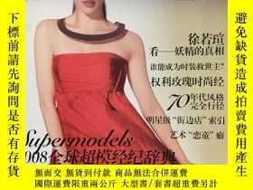 二手書博民逛書店罕見6時裝雜誌社封面徐若瑄Y300732