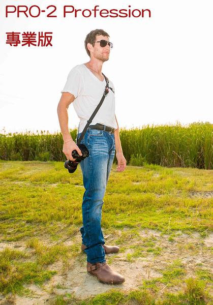 ◎相機專家◎ WORLD SPEED PRO 極速世界 PRO-2 Profession 專業版 相機背帶 快槍 快收背帶 PRO2 公司貨