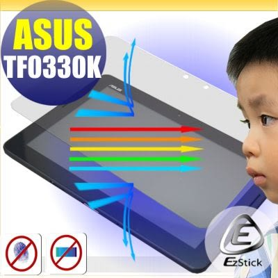 【Ezstick抗藍光】ASUS TF0330K K01B 10吋 平板專用 防藍光護眼鏡面螢幕貼 靜電吸附 抗藍光