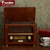 留聲機 黑膠機新品復古臺式 木質 多功能收音機 帶CD /U盤/收音功能送老人禮品220V-凡屋
