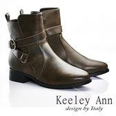 ★零碼出清★ Keeley Ann 俐落極簡~歐美個性款環扣尖頭短靴(咖啡色)