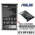 ASUS  ZenFone 2 5.5 ...