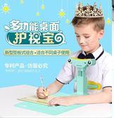防小孩坐姿矯正器小學生兒童寫字姿勢保護架糾正支架儀學生用學習寫 七色堇