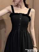 一字肩洋裝 復古冷淡風修身顯瘦長裙吊帶荷葉邊抹胸連身裙夏度假裙春裝打底裙 曼慕