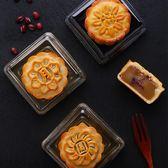 50g/80g 吸塑盒月餅包裝盒子圓形透明蛋黃酥內托雪媚娘綠豆糕烘焙第七公社