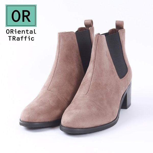 【ORiental TRaffic】簡約素面側鬆緊帶短靴-百搭米